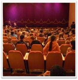 Мы были в театре…