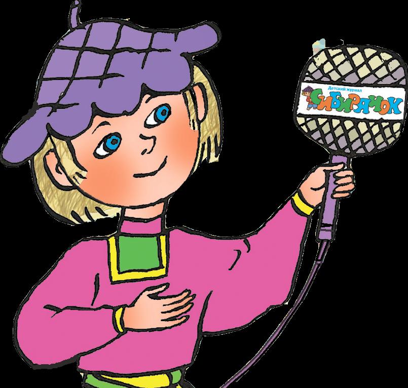 Фестиваль детского творчества «Я — Сибирячок —  2018г.»