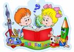 Памятка для родителей «Развитие любознательности у детей 5 — 6 лет»
