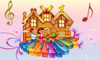 Буклет «Театр детям»