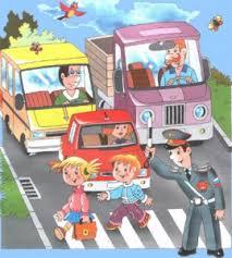 Экскурсия «Мы — пешеходы!»