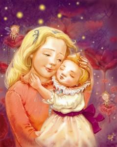 «С Днём Матери!»