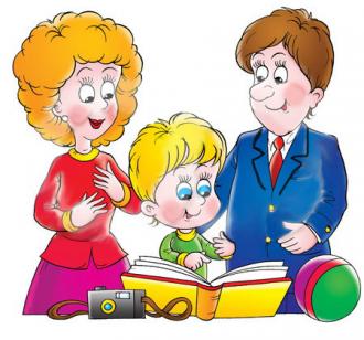 Консультация для родителей «Воспитание единственного ребёнка в семье»