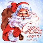 Фрагмент новогоднего праздника «В гостях у деда мороза»