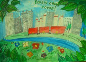 Речёвки «Чистый город»