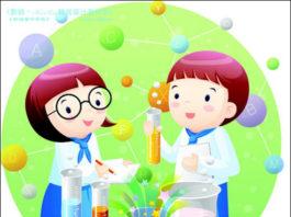 Консультация для родителей «Экспериментируйте  с детьми»