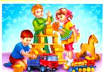 Рекомендация для родителей «Какие сюжетно — ролевые игры можно организовать дома?»