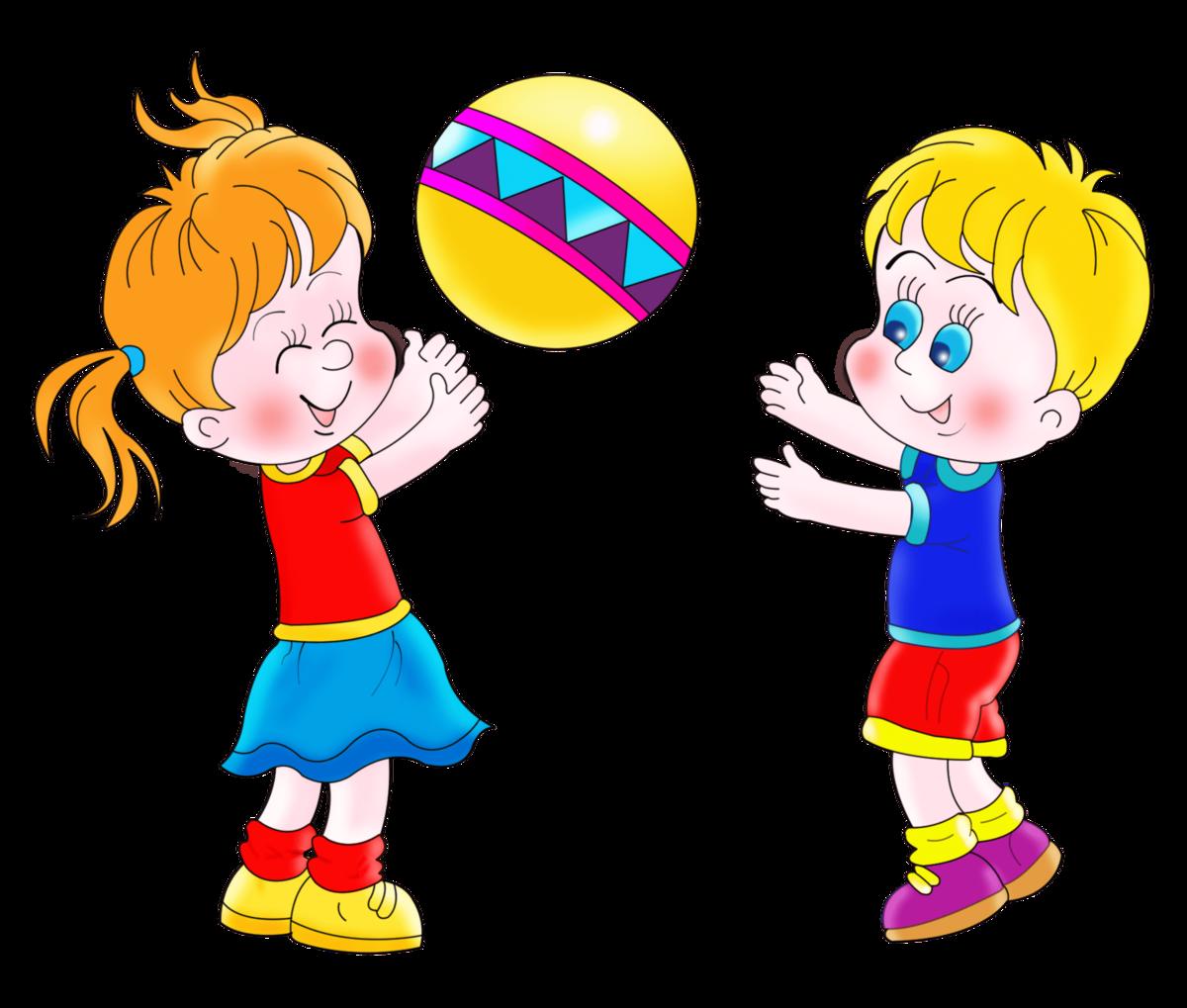 Консультация для родителей «Играем, играем, играем!»