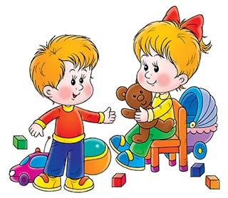 Консультация для родителей «Любимые игрушки детей»