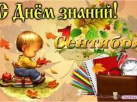 «Детский сад ждёт ребят»