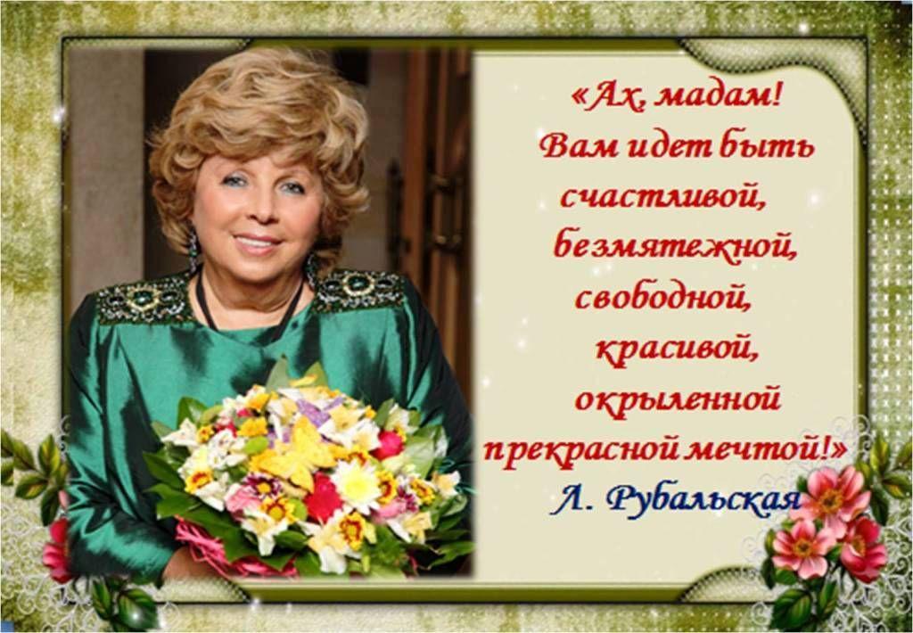 «Литературный концерт» посвященный поэтессе Ларисы Рубальской