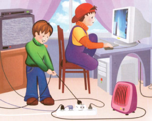 Консультация для родителей «Безопасность ребёнка дома…»