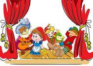Консультация для родителей «Театрализованная деятельность как средство развития речи детей дошкольного возраста»