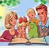 Консультация для родителей «Знакомство детей с художественными произведениями в семейно кругу»