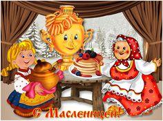 Консультация для родителей «Как провести вместе с детьми праздник Масленицы»