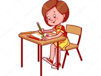 Консультация для родителей «Как понять, что ребёнку рано учиться»