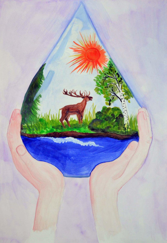 «Безопасный мир природы»