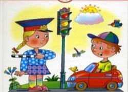 Консультация для родителей «Родитель — пример поведения на улице и дороге!»