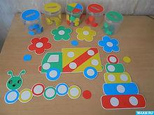 Консультация для родителей «Игры для детей ясельного возраста»
