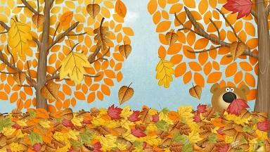 «Осенняя фантазия»